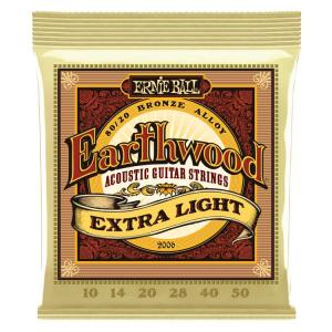 Ernie Ball 2006 Extra Light Earthwood 80/20 Bronze Acoustic Strings – .010-.050